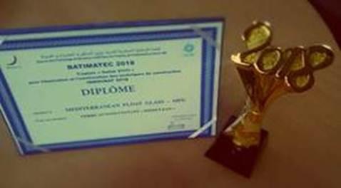 """ميديتيرانيان فلوت قلاس تفوز بالجائزة الأولى لمنتجها المبتكر """"ميديكلين"""""""